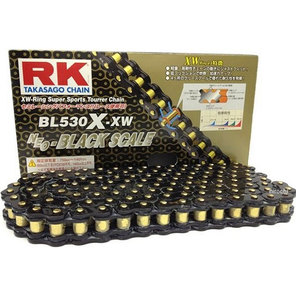 【メーカー在庫あり】 RKジャパン BL530X-XW-110BLブラックスケールシリーズチェーン (110L) BL530XXW110 JP店