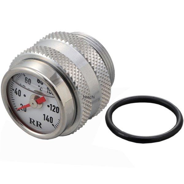 【メーカー在庫あり】 デイトナ RRディップスティック温度計 11年-15年 W800、W650、W400 白 95108 JP店