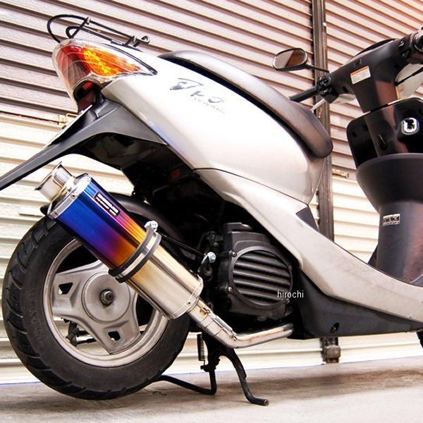 ビームス BEAMS フルエキゾースト SS300 01年-07年 スマートディオ、スマートディオZ4 チタン B120-09-000 JP店