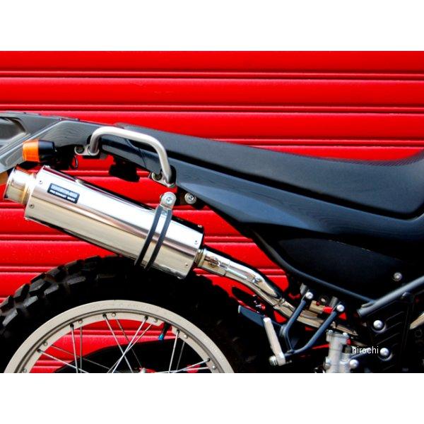 ビームス BEAMS スリップオンマフラー SS300 05年-07年 セロー250 アップタイプ ソニック B216-07-004 JP店