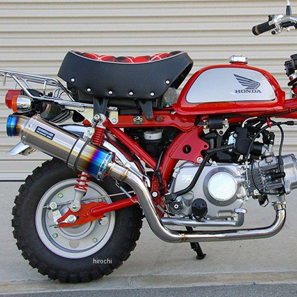 ビームス BEAMS フルエキゾースト R-EVO 09年-16年 モンキー チタン B134-53-007 JP店