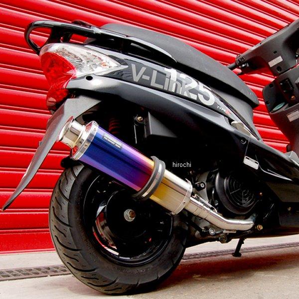 ビームス BEAMS フルエキゾースト SS300 キムコ V-LINK125 チタン B501-09-000 JP店