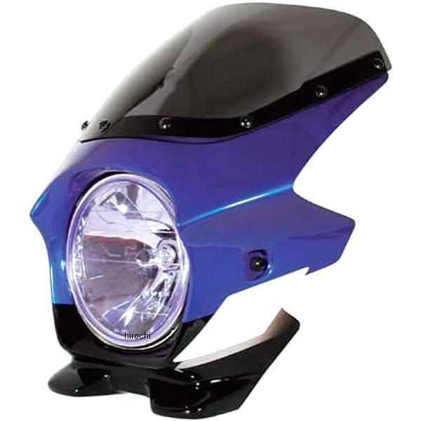 ブラスター BLUSTER2 ビキニカウル 01年 XJR400 ディープパープリッシュブルーメタリックC (ストロボ) 21093 JP店