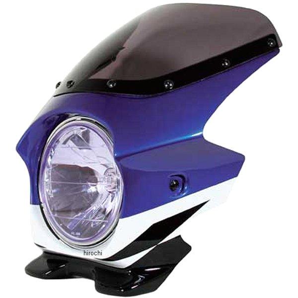 ブラスター BLUSTER2 ビキニカウル 02年 XJR1300 ディープパープリッシュブルーメタリックC (ストロボ) エアロ 90003 JP店