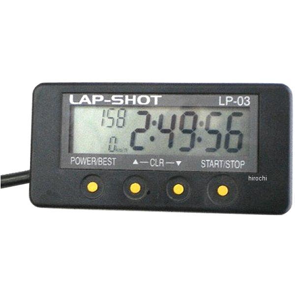 ラップショット LAP SHOT3 12Vバッテリー接続タイプ LAPS30 JP店