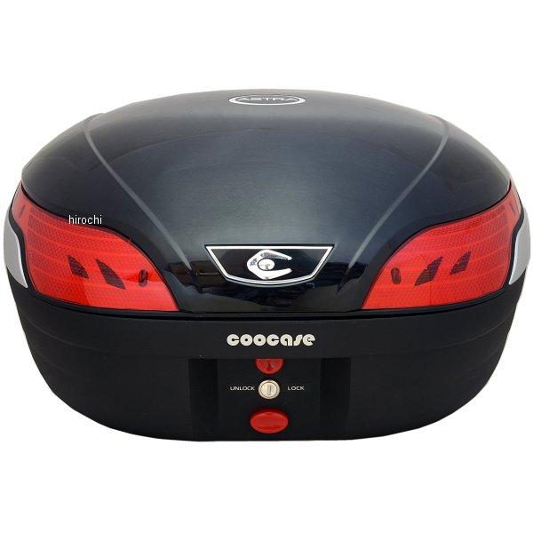 クーケース COOCASE リアボックス S48 アストラSL 48L メタリックブラック CN45010 JP店