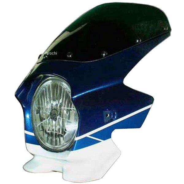 ブラスター BLUSTER2 ビキニカウル 07年-08年 GSX1400 ディープブルーNO2/グラススプラッシュホワイト エアロ 93234 JP店
