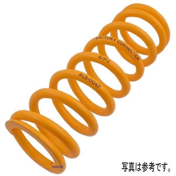 【USA在庫あり】 ファクトリーコネクション Factory Connection ショックスプリング KTM65 5.0kg/mm 1312-0031 JP店