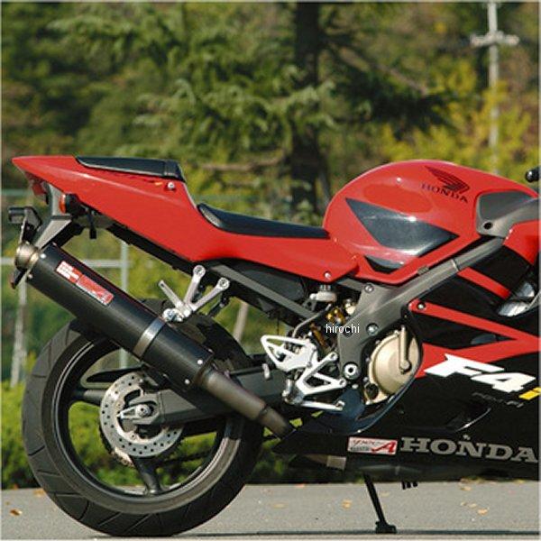 ヤマモトレーシング スリップオンマフラー 01年-02年 CBR600F4i チタン DOWNタイプ カーボン 10603-01DCB JP