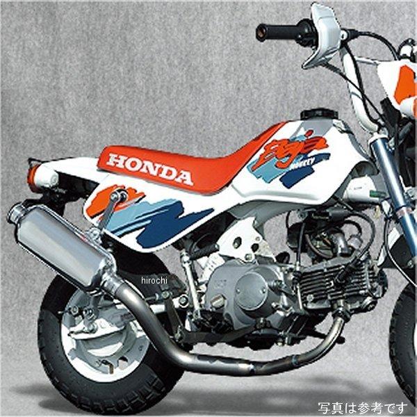 ヤマモトレーシング フルエキゾースト モンキー、ゴリラ、BAJA DOWNタイプ/ショート チタン 10060-TDSTS JP