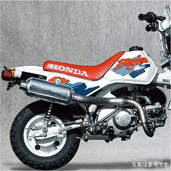 ヤマモトレーシング フルエキゾースト モンキー、ゴリラ、BAJA UPタイプ/ショート チタン レース用 10060-TUSTR JP