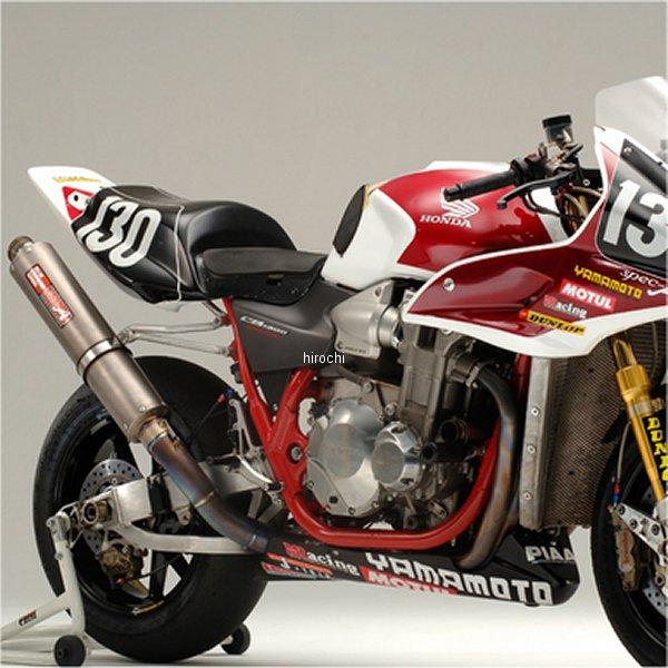 ヤマモトレーシング フルエキゾースト 08年-13年 CB1300SF 4-2-1 鈴鹿8耐仕様 チタン レース用 11306-21TT8 JP