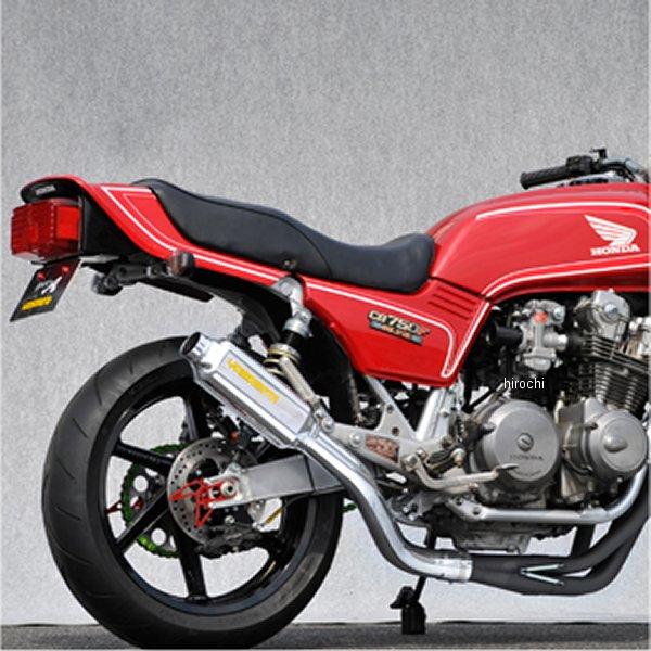 ヤマモトレーシング フルエキゾースト CB750F FA-FC 4-1 80S アルミプレス レース用 10751-11SAR JP