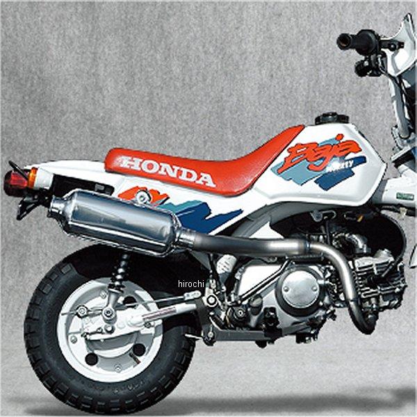 ヤマモトレーシング フルエキゾースト モンキー、ゴリラ、BAJA UPタイプ/ショート アルミプレス 10060-TUSAS JP