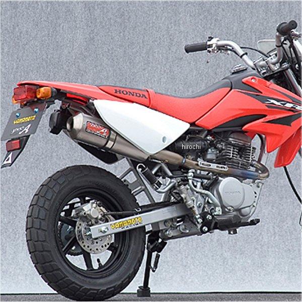 ヤマモトレーシング フルエキゾースト 05年-08年 XR100、XR50 UPタイプ 楕円 チタン 10062-TUOS1 JP