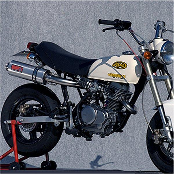 ヤマモトレーシング フルエキゾースト 02年-16年 エイプ100 RS4-124 124cc専用 アルミ レース用 10066-SA124 JP
