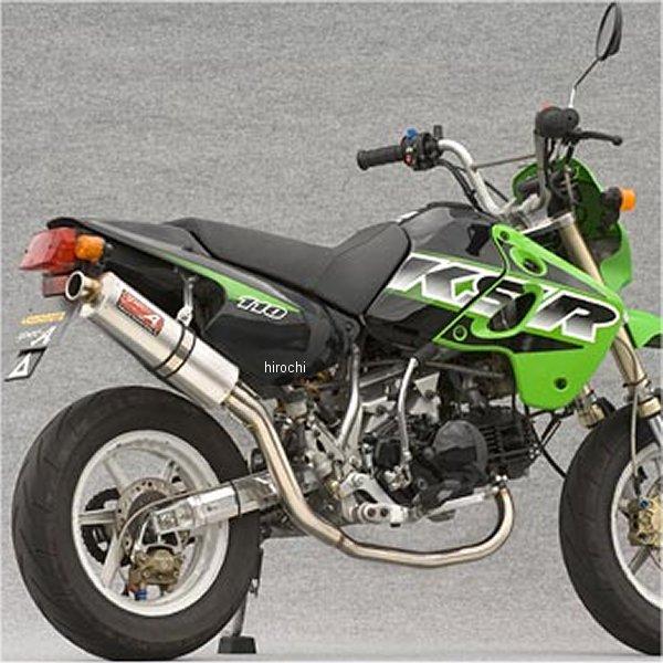 ヤマモトレーシング フルエキゾースト 02年-09年 KSR110、KLX110 DOWN II Ver アルミ 40111-SDASJ JP