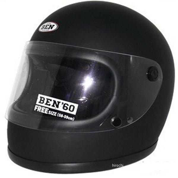 【メーカー在庫あり】 TNK工業 フルフェイスヘルメット B-60 ヴィンテージ マットブラック フリーサイズ(58-59cm未満) 4984679511806 JP