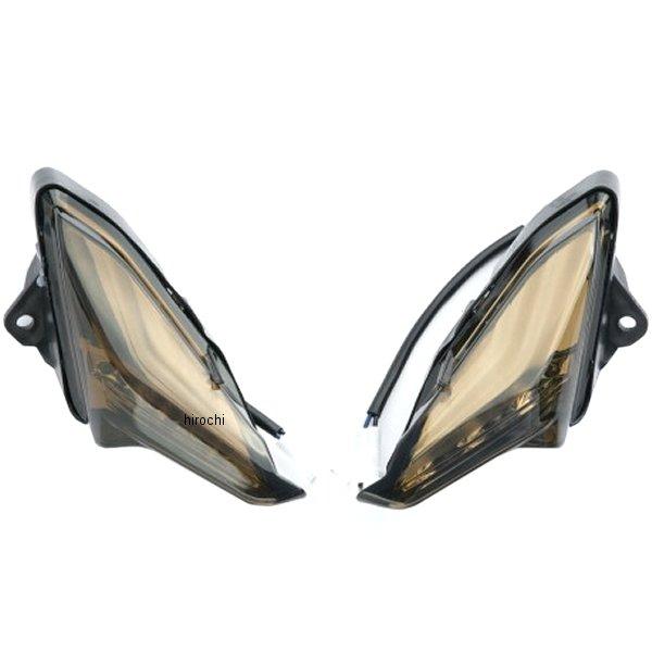 【メーカー在庫あり】 オプティマム Optimum LEDポジションライト シグナスX SR SE44J スモークレンズ 白発光 OP11203 JP店