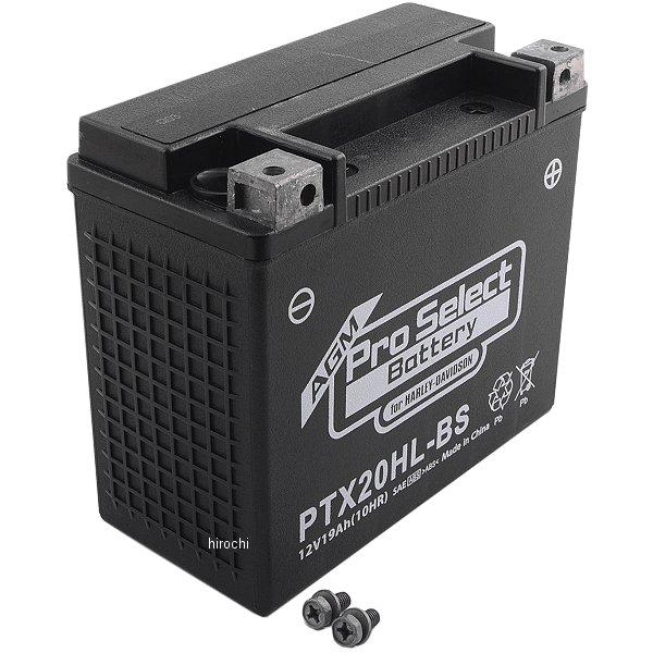 【メーカー在庫あり】 プロセレクト PROSELECT ハーレー用 バッテリー PTX20HL-BS YTX20L-BS/YTX20HL-BS互換 PSB052 JP店