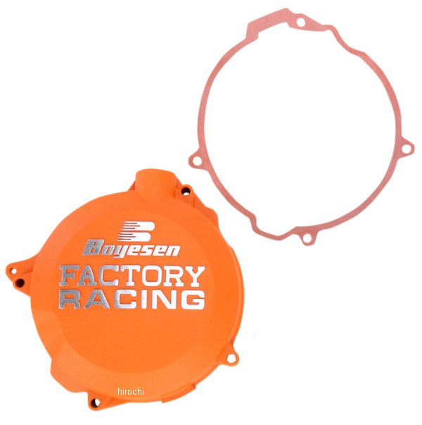 【USA在庫あり】 ボイセン Boyesen クラッチカバー 01年以降 KTM 200、150、125 オレンジ 0940-1230 JP店