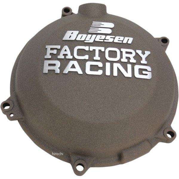 【USA在庫あり】 ボイセン Boyesen クラッチカバー 16年 KTM 450 SX-F マグネシウム 0940-1462 JP店