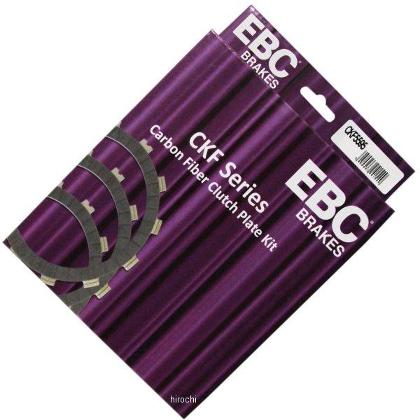 【USA在庫あり】 EBC イービーシー CKF クラッチキット 00年以降 カワサキ、スズキ カーボン 269322 JP店