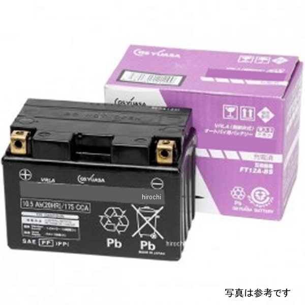 GSユアサ MFバッテリー 制御弁型 12V(液入り充電済) YTZ6V JP店