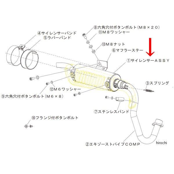 【メーカー在庫あり】 デイトナ サイレンサーASSY ステンレス 72017補修用 72906 JP店