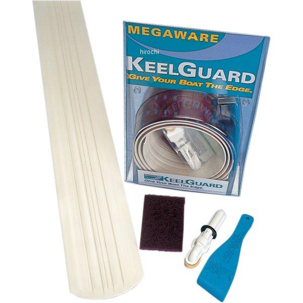 【USA在庫あり】 KEEL ガード キール プロテクター 5フィート(1.5m) 白 5102-W JP