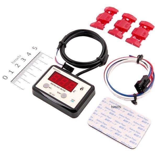【メーカー在庫あり】 11284 プロテック PROTEC デジタルFUELマルチメーター DG-325 JP店