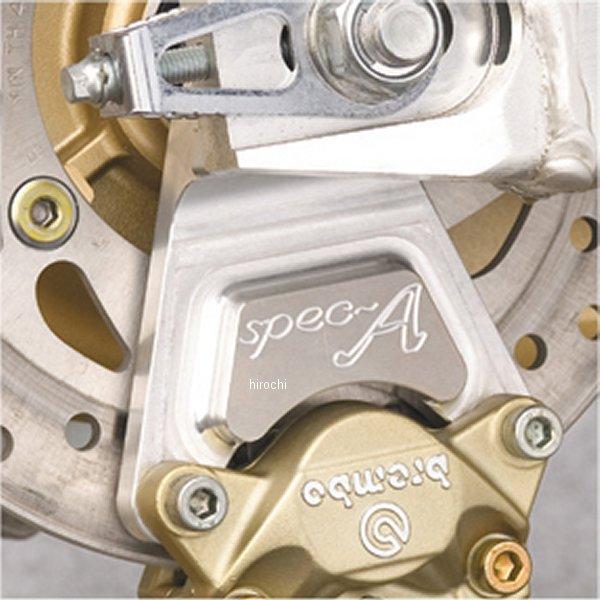 ヤマモトレーシング リアブレーキサポート CB400SF SPEC3 REVO ブレンボ84mmピッチ用 00014-04 JP