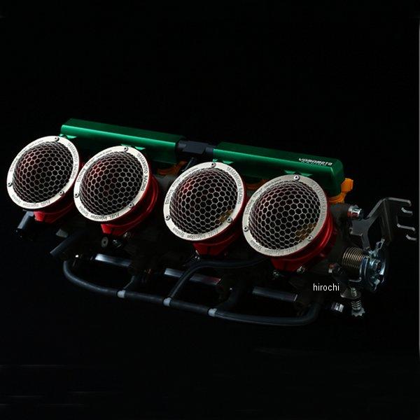 ヤマモトレーシング スロットルボディ φ46 レース用 ZRX1200 DAEG 00020-02 JP