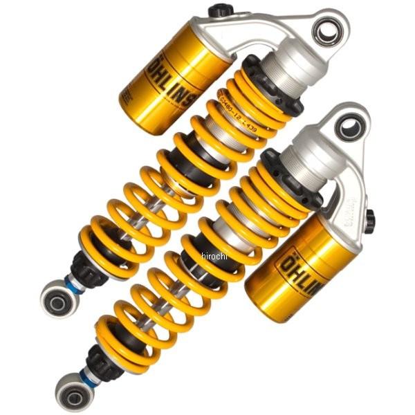 オーリンズ OHLINS リアショック ZRX1100 S36PR1C1L 36mm KA231 JP店