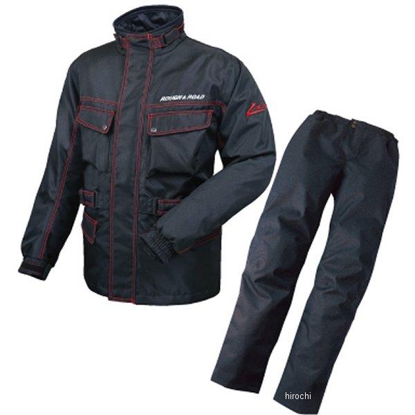 ラフ&ロード 秋冬モデル エキスパートウインタースーツ 黒 LLサイズ RR7688BK4 JP店