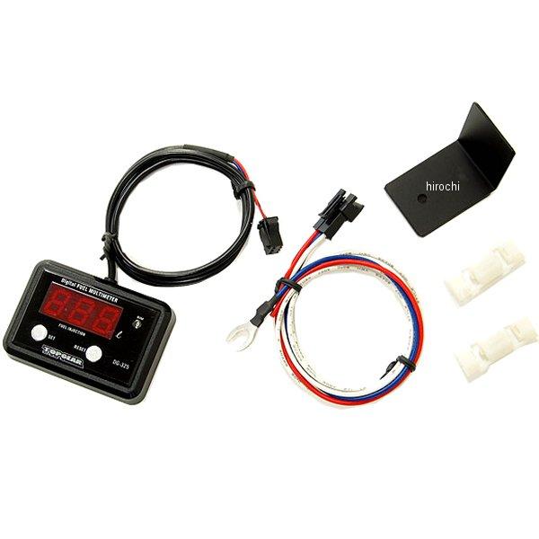 プロテック PROTEC デジタルフューエルマルチメーター DG-Y01 08年-12年 シグナスX SR 11501 JP店