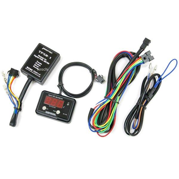 プロテック PROTEC デジタルフューエルマルチメーター DG-C01 TPS(スロットルポジションセンサー)付きキャブ車用 11289 JP店