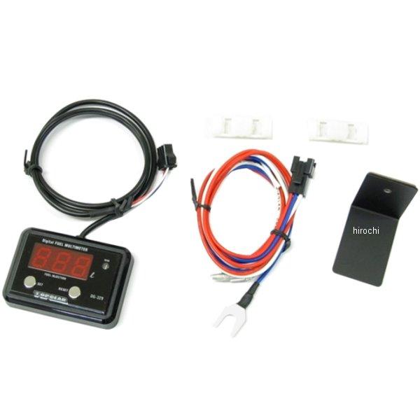 プロテック PROTEC デジタルフューエルマルチメーター DG-K03 04年-05年 ニンジャ ZX-10R 11518 JP店