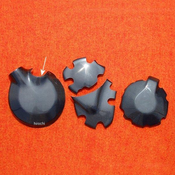 クレバーウルフ CLEVER WOLF クラッチカバー エンジン2次カバー 07年-12年 ニンジャ ZX-6R 07ZX6-EGC-C2 JP店