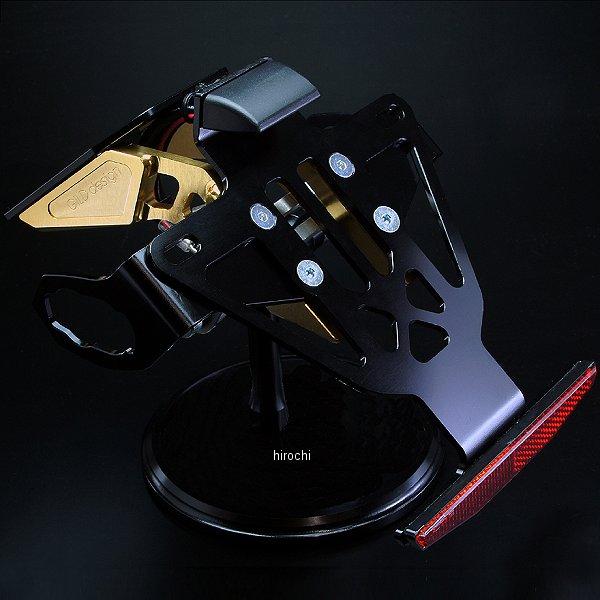 Gクラフト ギルドデザイン フェンダーレスキット 14年以降 ニンジャ250SL ゴールド 71527 JP店