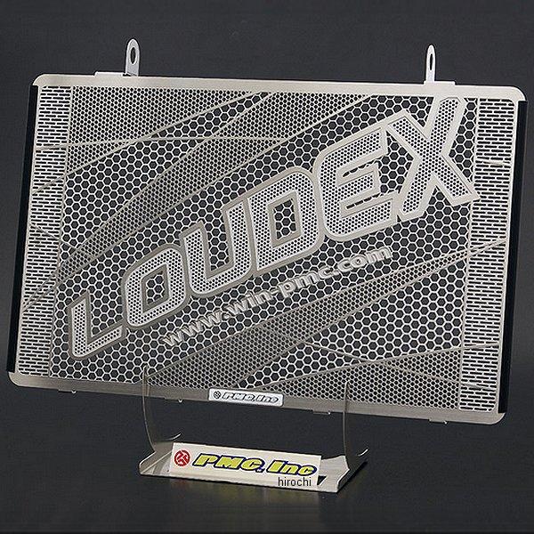 ピーエムシー PMC LOUDEX ラジエーターコアガード ZRX1200ダエグ シルバー 171-141 JP店
