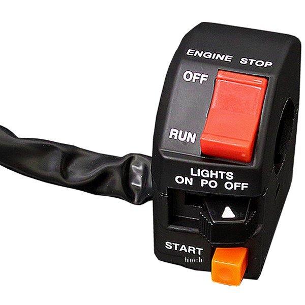 【メーカー在庫あり】 ピーエムシー PMC OW右側スイッチ 82年 Z1100GP 常時点灯 71-1009 JP店
