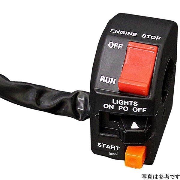 ピーエムシー PMC OW右側スイッチ 02年 ZX-12R マレーシア仕様/常時点灯 71-1035 JP店