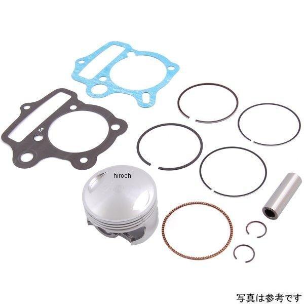 キタコ ピストン54 U・SE124/3R モンキー 351-1123730 JP店