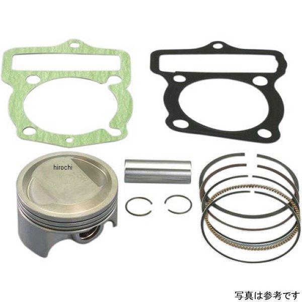キタコ WPCピストン 57/3R NSF/DOHCミニ 351-1418440 JP店