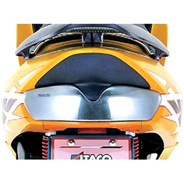 【メーカー在庫あり】 キタコ テールランプカバー ミラーフォルツァ 658-1805200 JP店