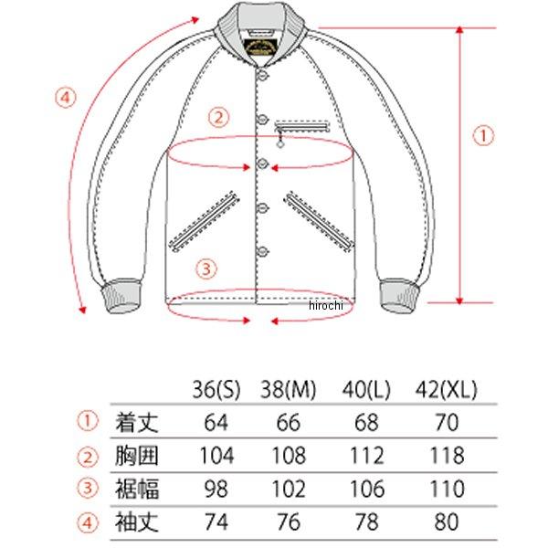 VLJ3A ヴィンアンドエイジ Vin Age 2017年 秋冬モデル ファラオジャケット 黒 ゴールド 40サイズ VLJ3A BK GD 40 JP店QrCxedoBW