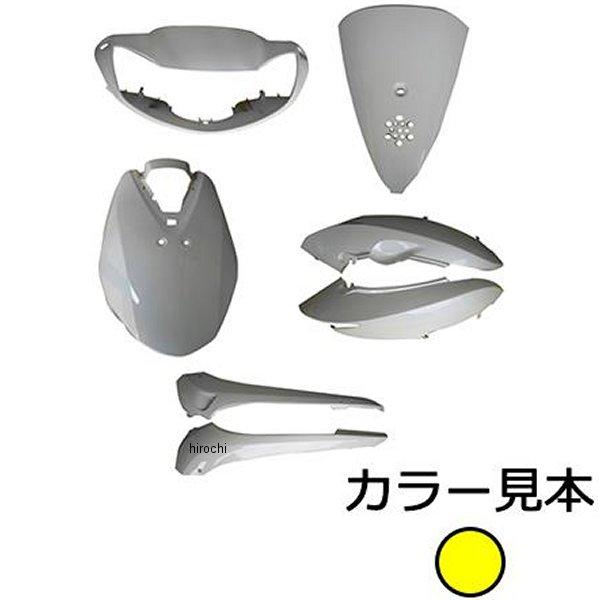スーパーバリュー 外装7点セット ディオ AF62/AF68 オリオンイエロー Y-177 JP店