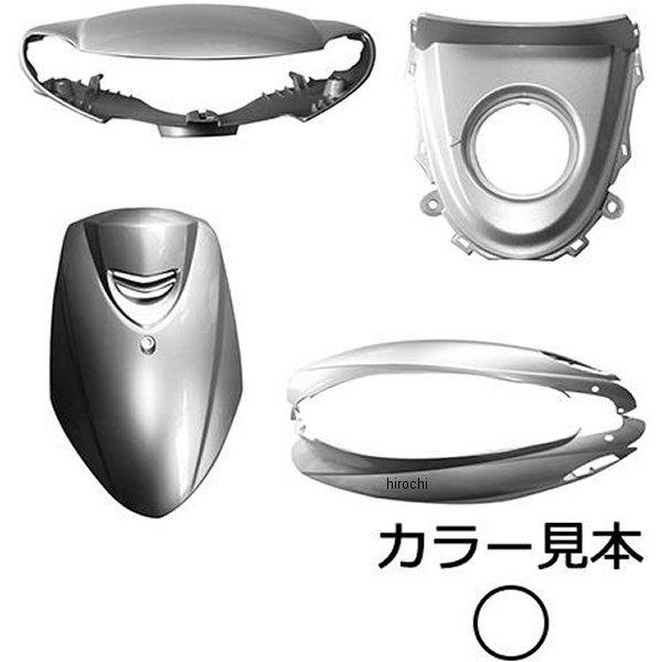 【メーカー在庫あり】 スーパーバリュー 外装5点セット ジョグ SA36J/SA39J ホワイトメタリック1 0233 JP店