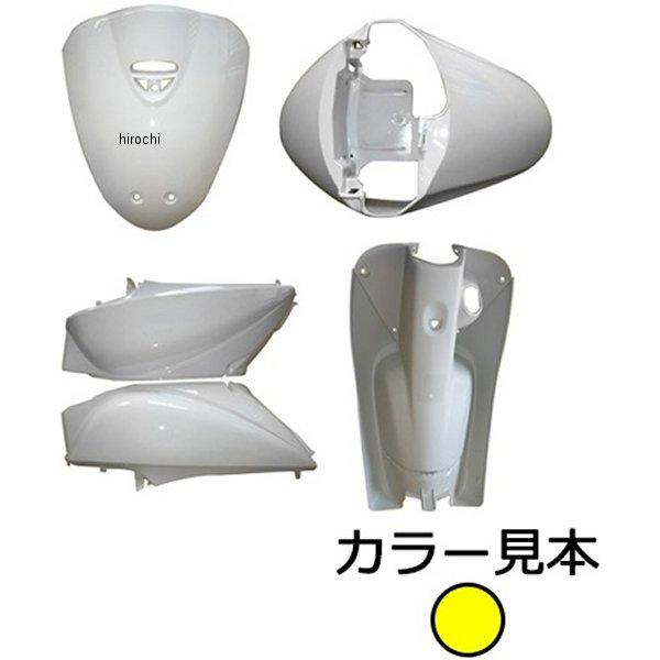 スーパーバリュー 外装5点セット トゥデイ AF67 イエロー Y-177 JP店